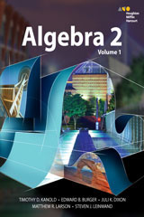 HMH Algebra 2 Online Student Edition with Personal Math Trainer 1 Year