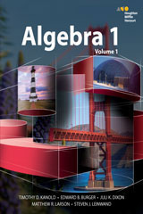 HMH Algebra 1 Digital Classroom Package 5-year