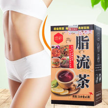 Load image into Gallery viewer, Slimming Fat Burning Natural Flower Aid Burn Fat Thin Belly Scented For Lose Weight Losing Slim Healthy Effective 24bags