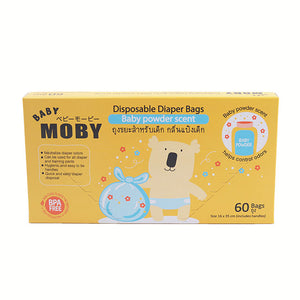 Baby Moby Disposable Diaper Bag (Baby Powder Scent)