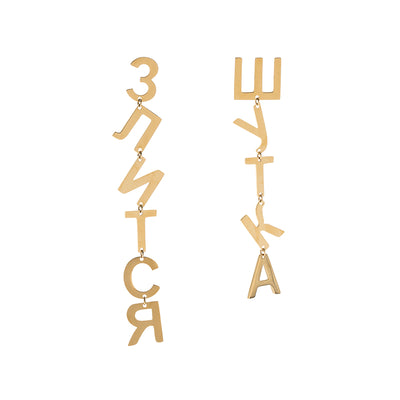 Generation π The Slogan Russian Letters Drop Earrings