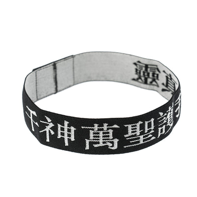 Empty Town Luminous Chinese Characters Hairband