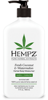 FRESH COCONUT & WATERMELON Herbal Body Moisturizer - The Boutique by Sour Apple Beauty Bar