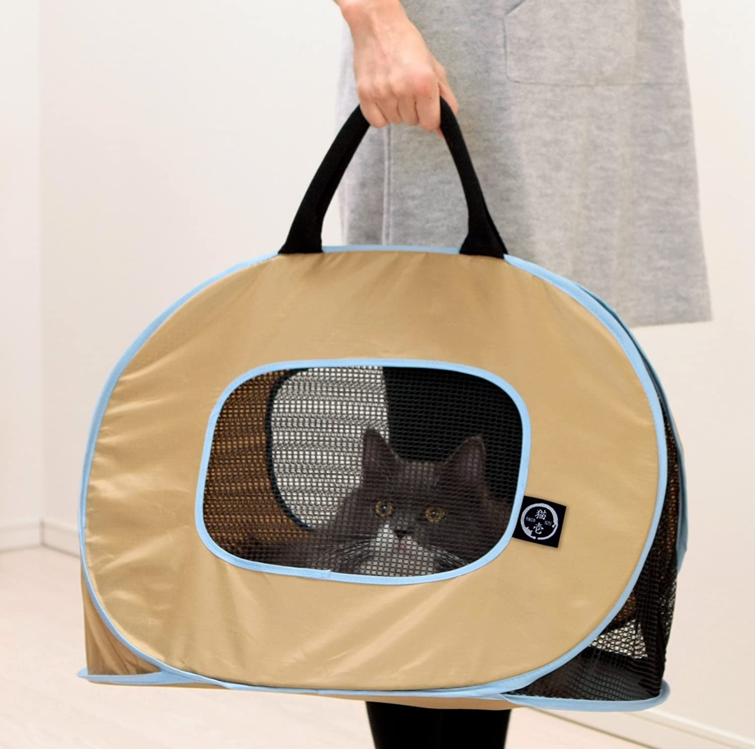 Portable Ultra Light Cat Carrier
