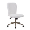 White Fur & Gold Office Chair