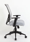 Rectangular Back Grey Mesh Cushioned Office Chair