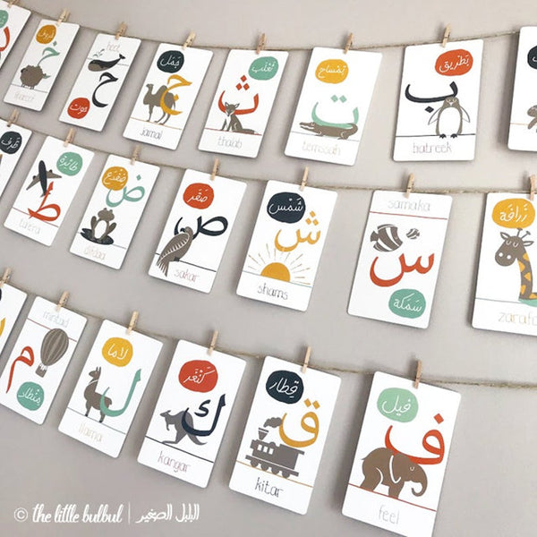 Arabic Learning Set