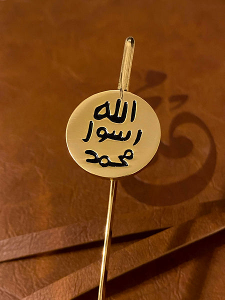 Prophet's Seal Gold Bookmark