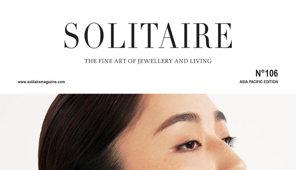 SOLITAIRE: Minimalism in a maximalist country