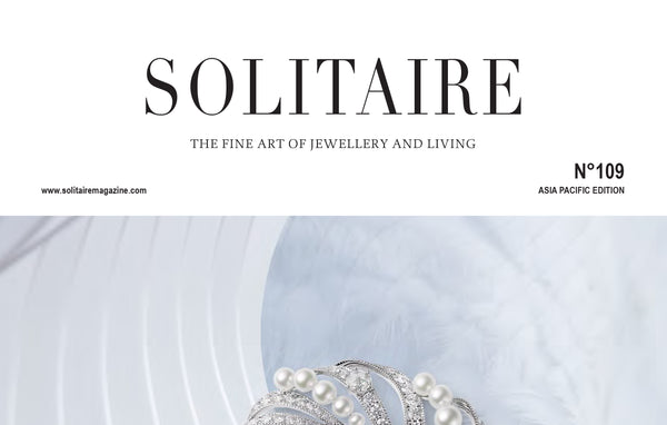 SOLITAIRE: Baubles at Play