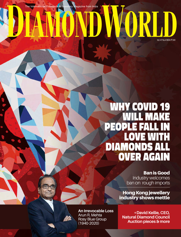 DIAMOND WORLD: COVER STORY—MARIE MAS