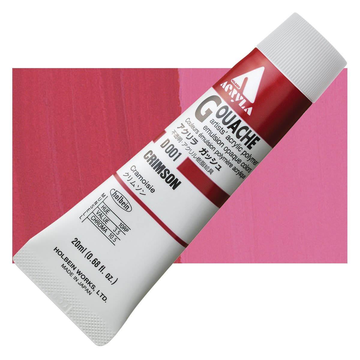 Holbein Acryla Gouache 20ml Tubes - Crimson (Primary Red) by Holbein - K. A. Artist Shop