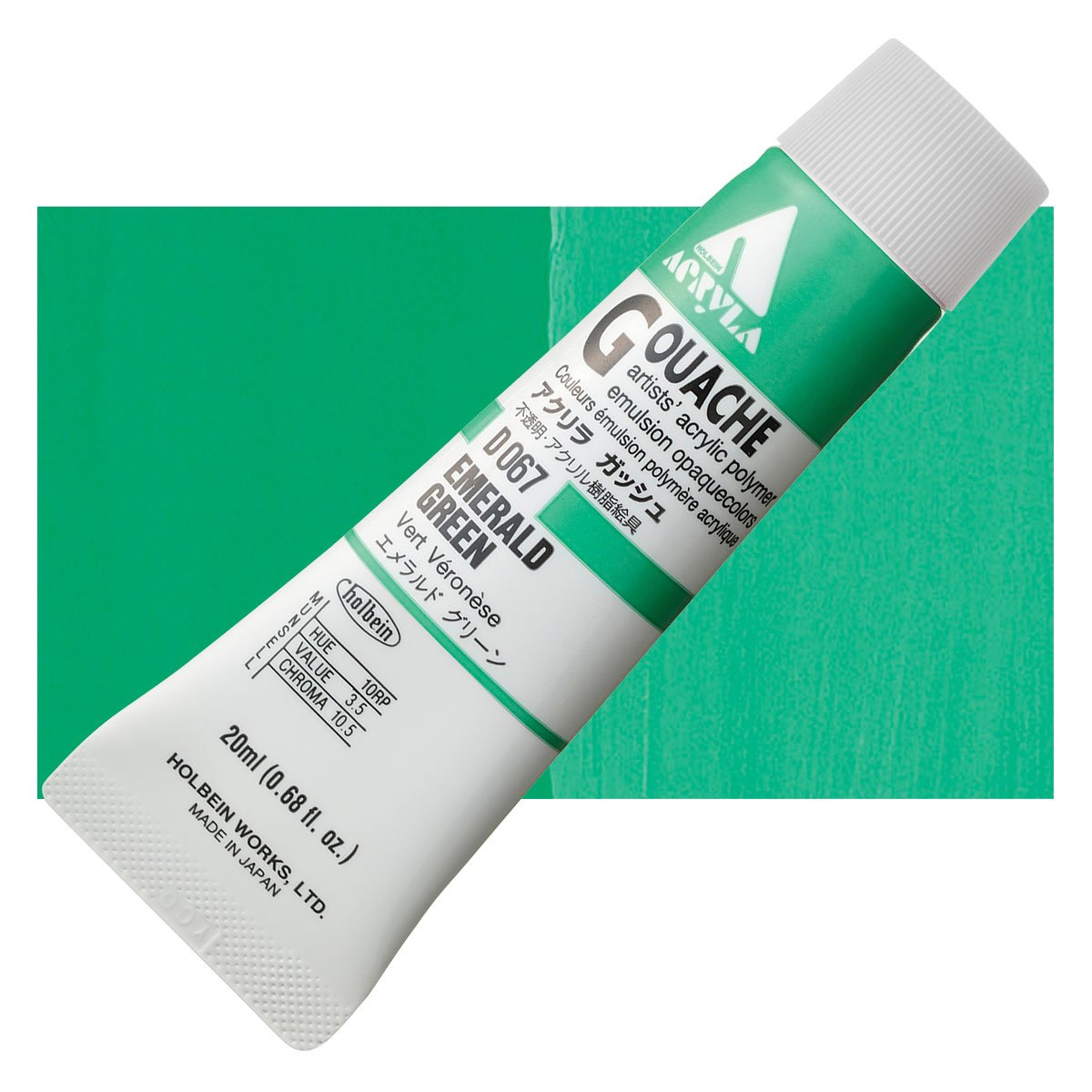 Holbein Acryla Gouache 20ml Tubes - Emerald Green by Holbein - K. A. Artist Shop