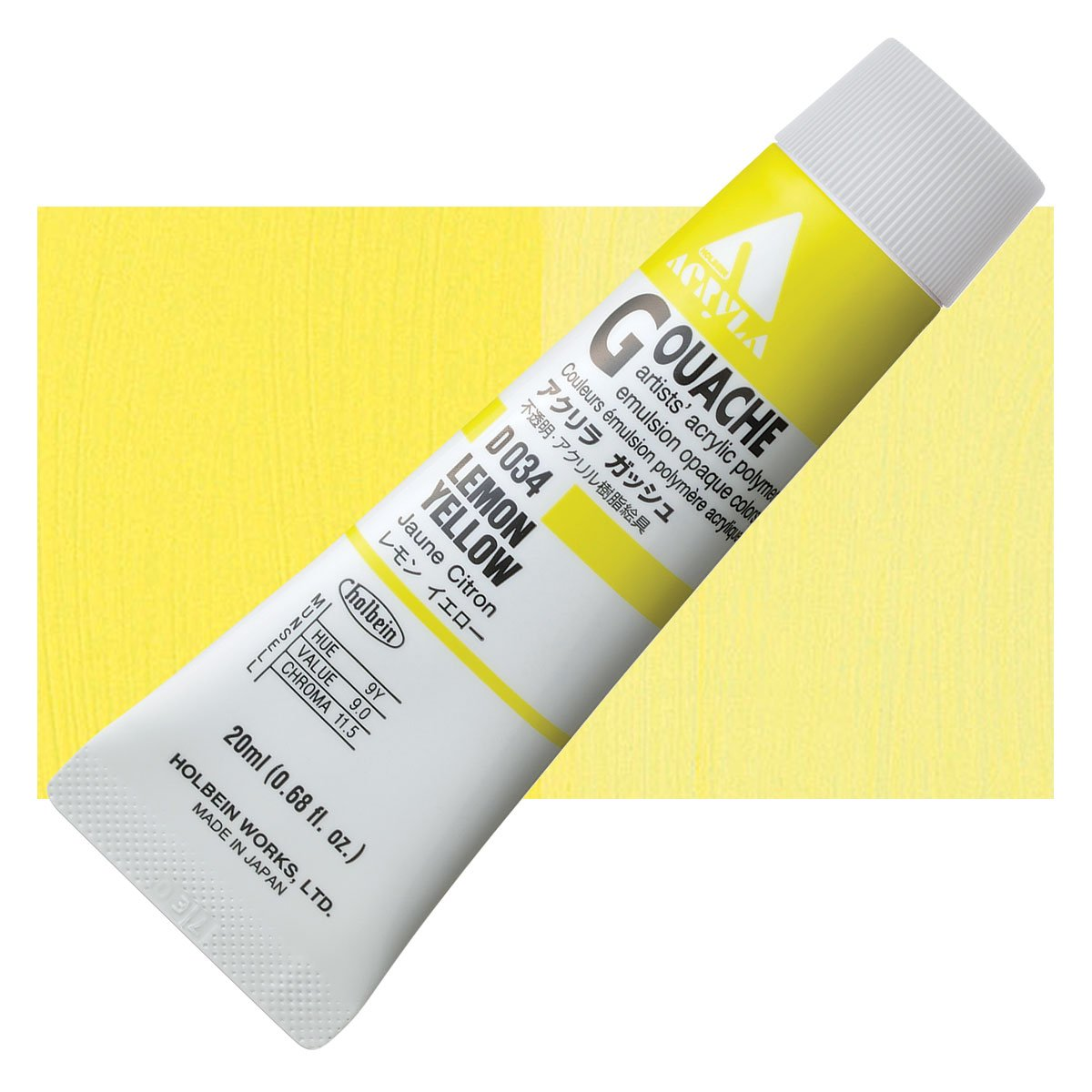 Holbein Acryla Gouache 20ml Tubes - Lemon Yellow by Holbein - K. A. Artist Shop