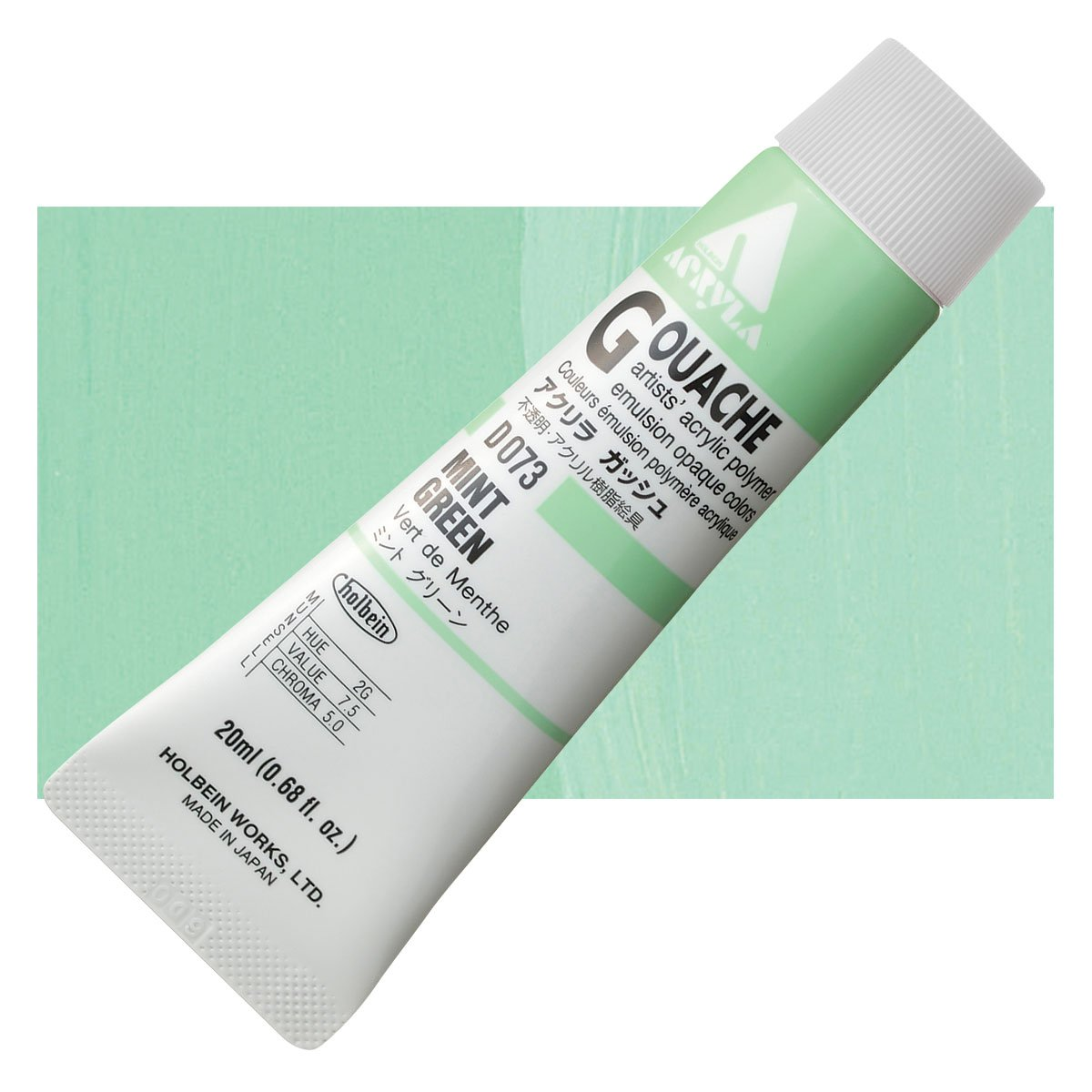 Holbein Acryla Gouache 20ml Tubes - Mint Green by Holbein - K. A. Artist Shop