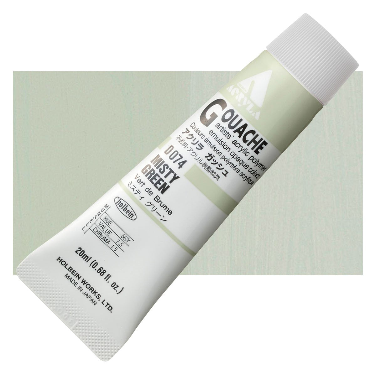 Holbein Acryla Gouache 20ml Tubes - Misty Green by Holbein - K. A. Artist Shop