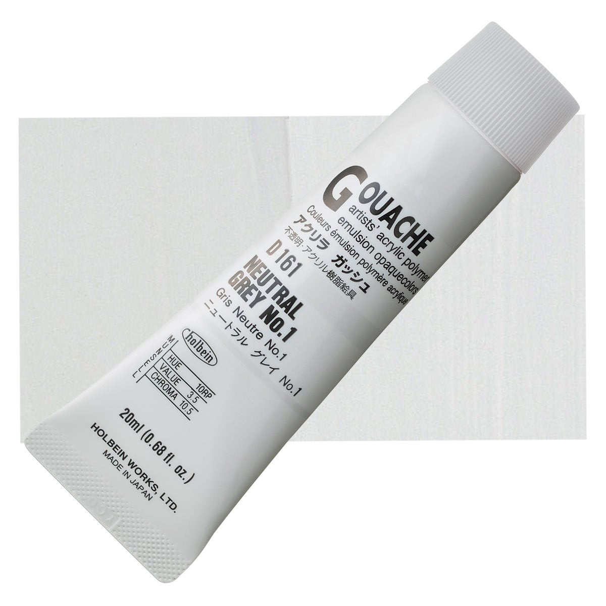 Holbein Acryla Gouache 20ml Tubes - Neutral Grey #1 by Holbein - K. A. Artist Shop