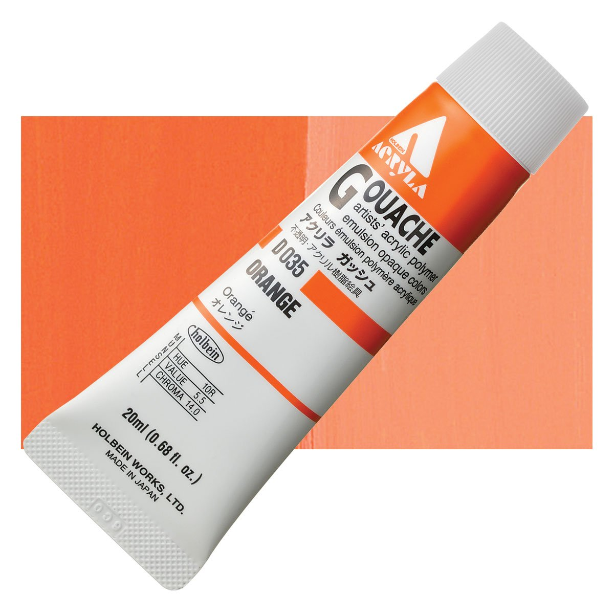 Holbein Acryla Gouache 20ml Tubes - Orange by Holbein - K. A. Artist Shop