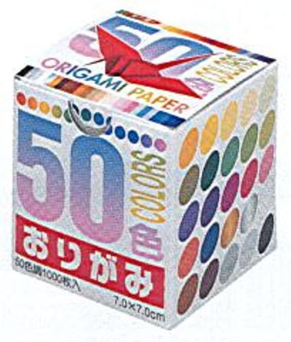 "Toyo 50 Color Origami Box - 1000 Sheets - 3.5"" x 3.5"" - by Toyo Origami - K. A. Artist Shop"