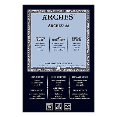Arches 88 White Silkscreen Sheet - 22 x 30 inches - 300gsm / 140 lb. - by Arches - K. A. Artist Shop
