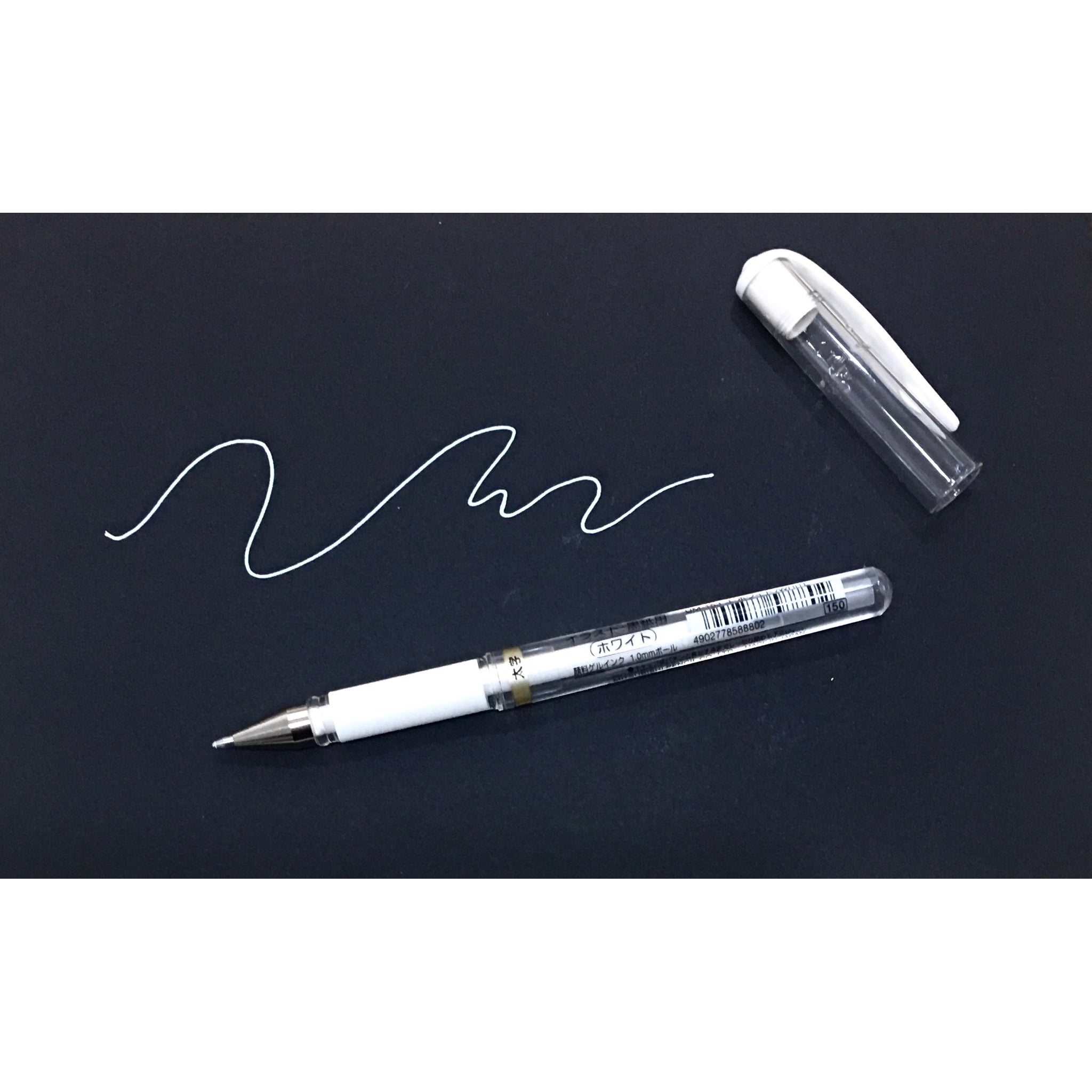 Uni-Ball Signo White Gel Impact Pen - Japanese Import - by Uni-Ball - K. A. Artist Shop