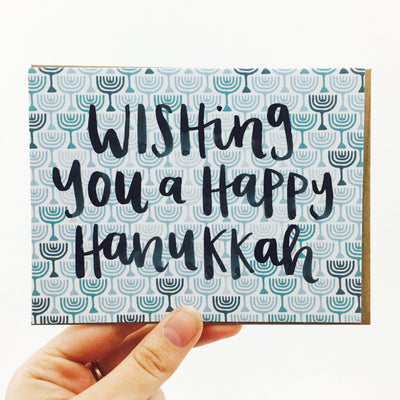 """Wishing You A Happy Hanukkah"" Holiday Card by One Canoe Two"