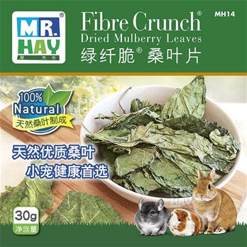 Mr Hay Fibre Crunch Dried Mulberry Leaves