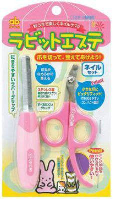 Gex Grooming Kit Nail File Clipper Set