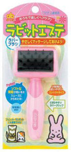 Gex Grooming Kit Rubber Brush