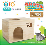 OIC Forest Playground Rectangle House