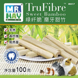 Mr Hay Trufibre Sweet Bamboo (100g)