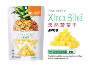 Jolly Xtra Bite Pineapple (90g/250g)