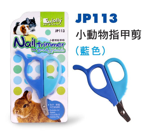 Jolly Nail Trimmer