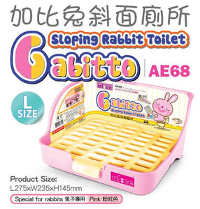 Alice Gabitto Sloping Rabbit Toilet (Pink)