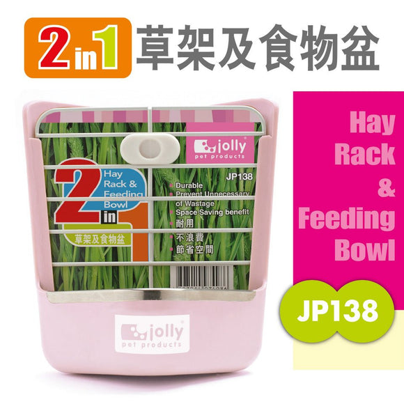 Jolly 2 in 1 Hay Rack & Feeding Bowl
