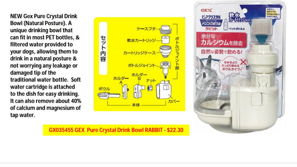 Gex Pure crystal Drink bowl