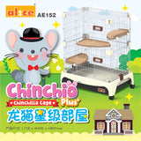 Alice Chinchio Plus+ Chinchilla Cage