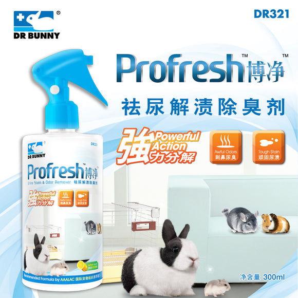 Dr Bunny Profresh Urine Stain & Odour Remover (300ml)