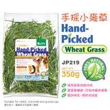 Jolly Hand-Picked Wheat Grass (350g)