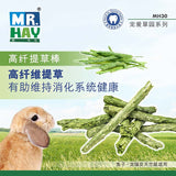 Mr Hay Timothy Hay Fibre Sticks