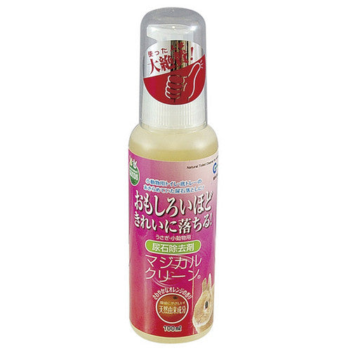 Marukan Magic Clean Stain Remover