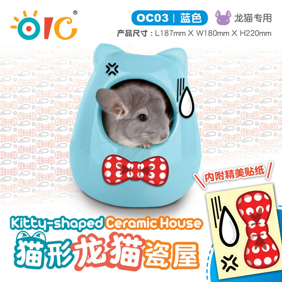 OIC Kitty Shaped Ceramic House