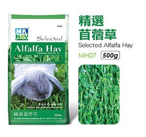 Mr Hay Selected Alfalfa Hay (500g)