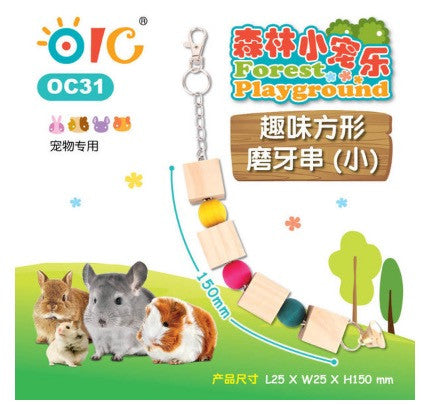 OIC Forest Playground Funny Chew Toy (Large/Medium/Small)