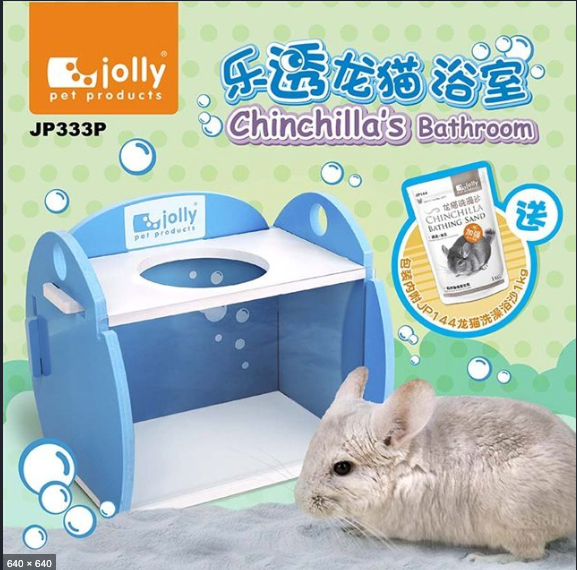 Jolly Chinchilla's Bathroom