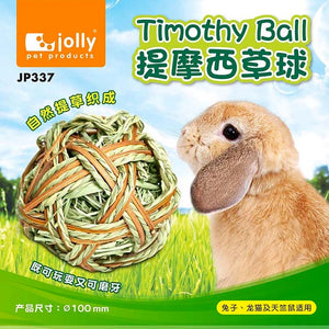 Jolly Timothy Ball