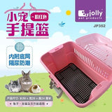 Jolly Carrier For Pets