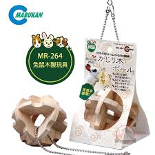 Marukan Hanging Wooden Cube (Hay) Ball – MR264