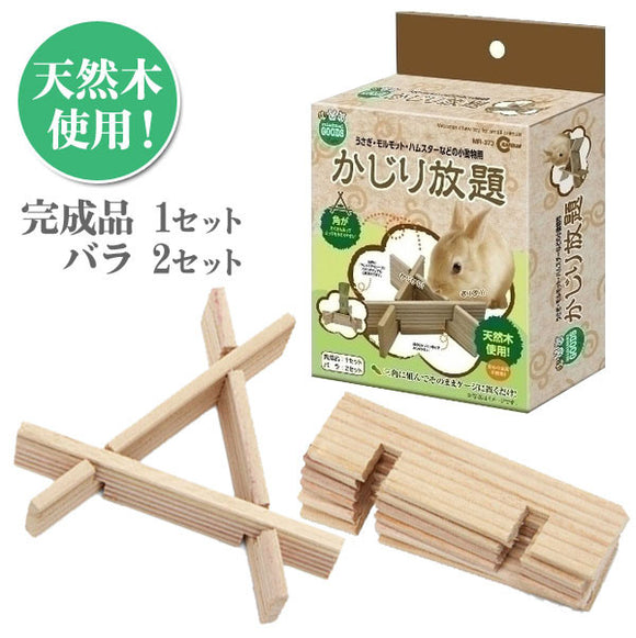 Marukan Wooden Chew Toy