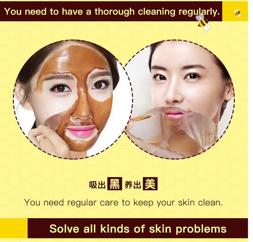 Honey tearing Peel Mask